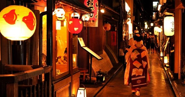 Japan | Agape Travel